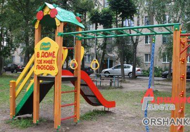 «Сочные дворики» теперь есть в Орше. Рассказываем, где их найти