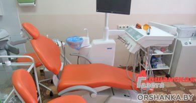 Новое стоматологическое оборудование установили в больнице и поликлиниках Орши