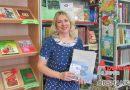 Буктрейлеры и дополненная реальность: чем удивляет библиотека гимназии № 2