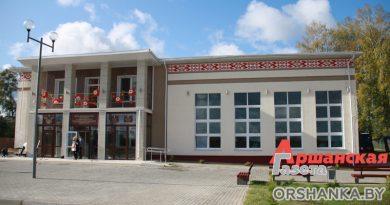 В Борздовке открылся центр образовательных, культурных и социальных услуг — уникальный для Витебской области | фото
