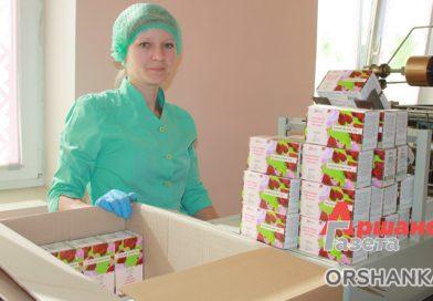 Новые виды чая выпустили на предприятии «Калина» | видео