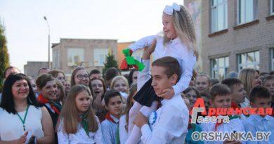 В школах Оршанского региона начался учебный год | фото