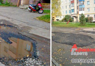 После публикации в «АГ» во дворе на Заслонова отремонтировали дорогу