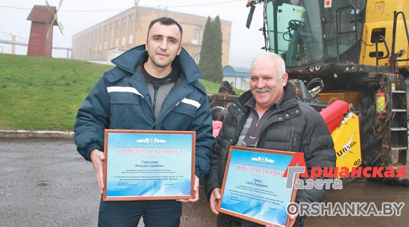 Оршанские аграрии установили новый рекорд