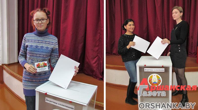 В Оршанском районе идет досрочное голосование