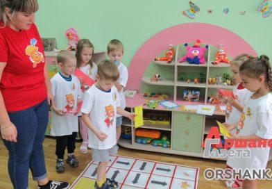 В детских садах Орши детей учат бескомпьютерной информатике