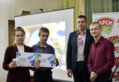 Оршанцы представили шесть проектов на зональном этапе конкурса «100 идей для Беларуси»