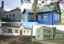 85 лотов выставил комитет госимущества Витебского облисполкома на аукционы в декабре