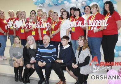 Оршанские педагоги стали победителями и призерами конкурса «Информатика без розетки»