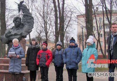 В оршанской школе № 16 открылся краеведческий кружок | видео