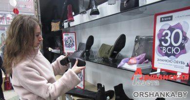 В Орше открылся большой магазин «Марко»