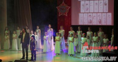 Вечер памяти воинов-интернационалистов прошел в Орше