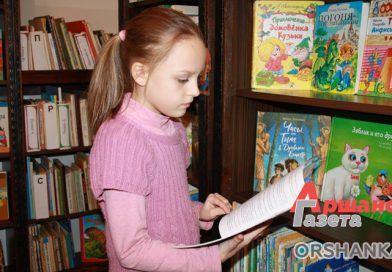 Больше 57 000 книг и французский уголок: как устроена детская библиотека имени Короткевича в Орше   видео