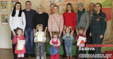«Аршанка» поздравила победителей детского фотоконкурса «Сыночки и лапочки дочки»