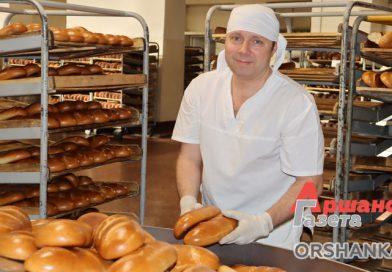 Как пекут хлеб и батоны на Оршанском хлебозаводе | видео
