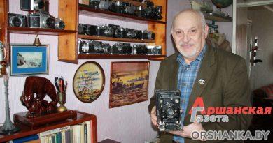 Оршанец собрал коллекцию советской фототехники   видео