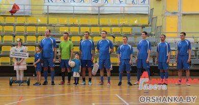 В Орше прошел турнир по мини-футболу среди руководящих работников