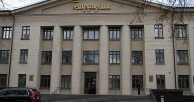 Кинотеатр на диване. «Беларусьфильм» покажет свои картины в онлайне