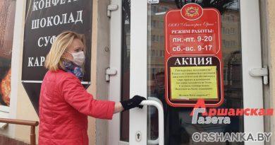 Как в кафе и магазинах Орши соблюдают меры профилактики COVID-19