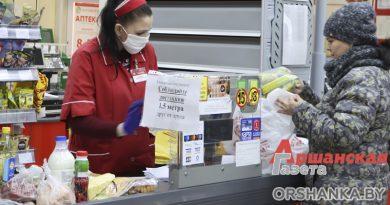 Дистанция в 1,5 метра, маски, антисептик. Какие дополнительные меры приняли торговые объекты?