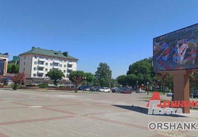 Мультимедийные экраны установили возле Дома торговли в Орше