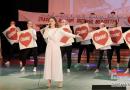 В Орше провели акцию-концерт в поддержку медиков