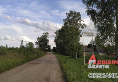 Любуемся закатом и пейзажами в Грязивке | видео, фото