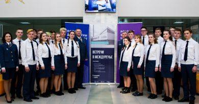 В Полоцком университете появилась специальность «Таможенное дело»