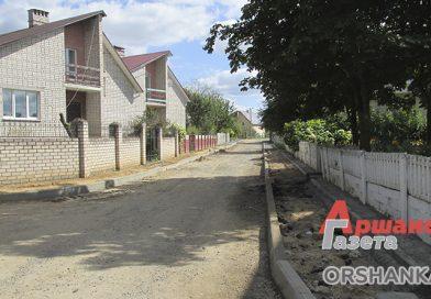 Какие улицы Орши и района приводят в порядок?