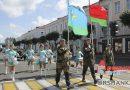 В Орше шествием отпраздновали 90-летие ВДВ