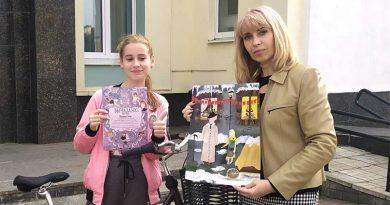Оршанка победила в международном творческом конкурсе Г.-Х. Андерсена