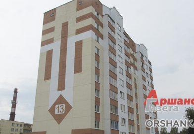 Заселяется новый дом по улице Якубовского