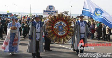 """Ярмарки, выставки, концерты, интерактивные площадки. Витебск принимает """"Дажынкі-2020"""" (программа)"""