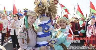 Витебск принимал областные «Дожинки». Как это было? | фото