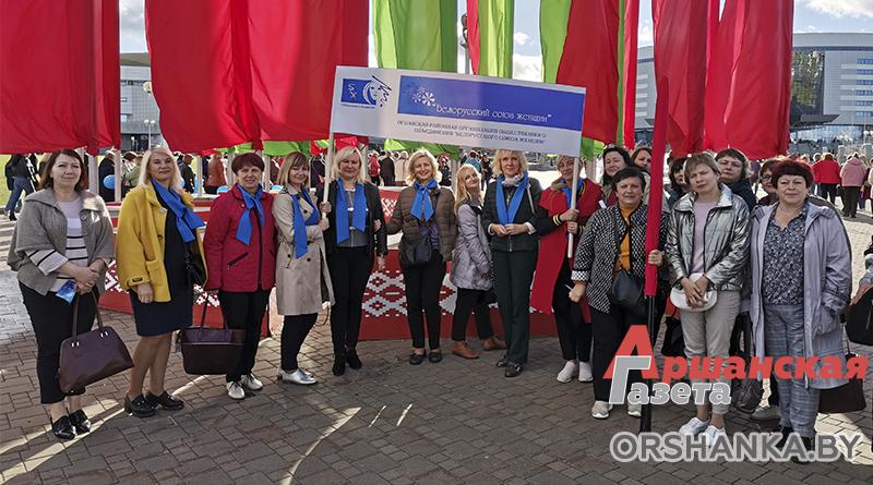 Оршанки приняли участие в женском форуме «За Беларусь»
