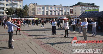 В Орше открылись выставка-ярмарка «Здорово живешь» и форум здорового образа жизни