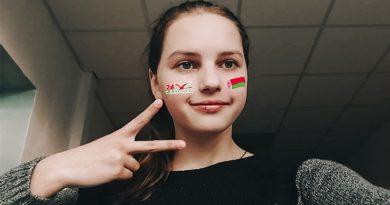 В БРСМ разработали современный фильтр для Instagram с флагом Беларуси