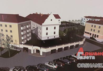 В центре Орши построят административно-торговое помещение