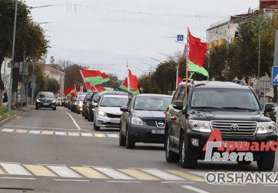 Оршанцы присоединились к автопробегу «За единую Беларусь!»   фото, видео