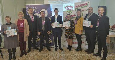 На Оршанщине прошел районный этап конкурса «100 идей для Беларуси»
