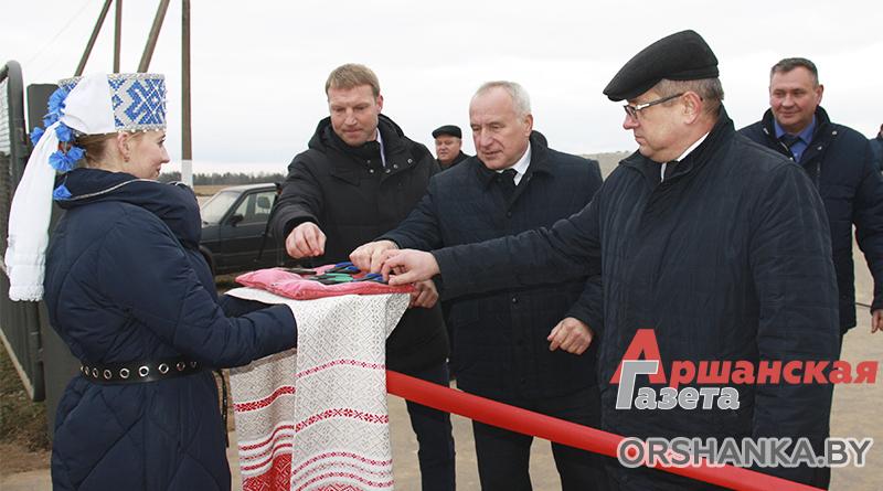 В Оршанском районе открыли новую ферму