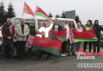 8 ноября оршанцы приняли участие в автопробеге «За единую Беларусь!»