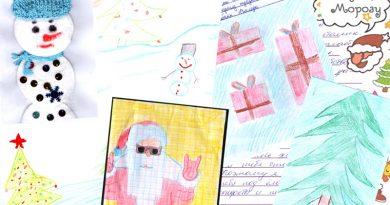 Примите участие в новогодней благотворительной акции «Вера в чудо»