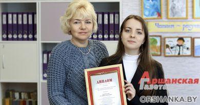 Оршанцы завоевали дипломы областных олимпиад по учебным предметам
