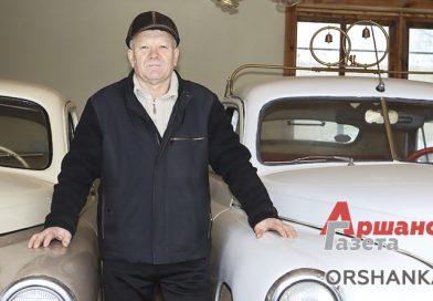 Оршанец Леонид Кузнецов коллекционирует ретроавтомобили | видео