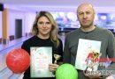 В районном турнире по боулингу «Оршанский рубеж» определили победителей