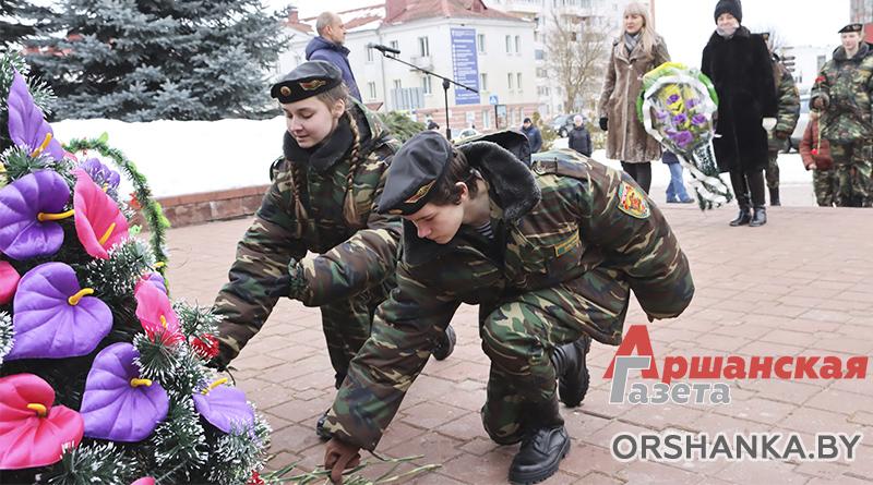 В Орше состоялся митинг, посвященный Дню защитников Отечества