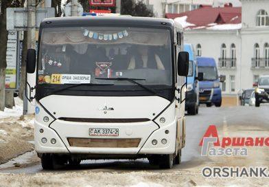 Что изменится в расписании пригородных и междугородных автобусов к 8 марта