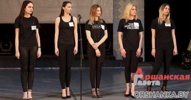 Кто представит Оршу на «Мисс Беларусь» в Витебске