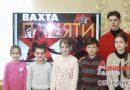 Внуки и правнуки рассказали о героях Оршанщины | видео